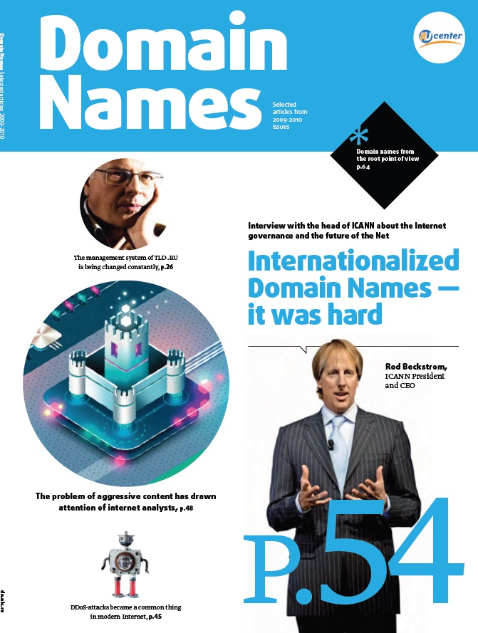 Domain Names Magazine.jpg