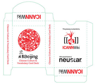 ICANN 46 Playing Cards