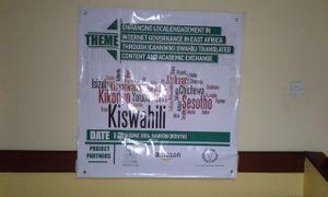 ICANN Swahili Edit-a-thon June 17, 2016